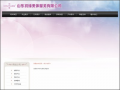 http://www.chuyuanjf.com/comment/html/?14854.html