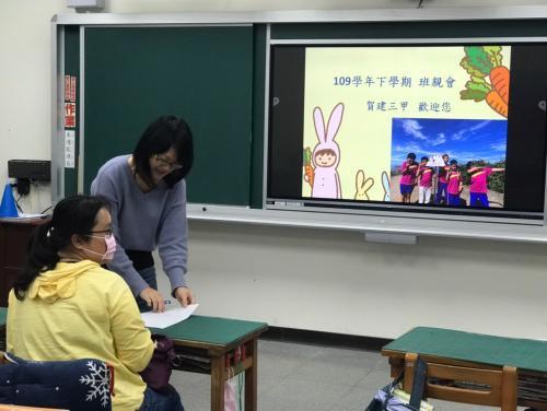 20210311校班親會_210325_34.jpg