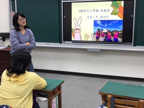 20210311校班親會_210325_36.jpg