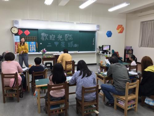 20210311校班親會_210325_45.jpg