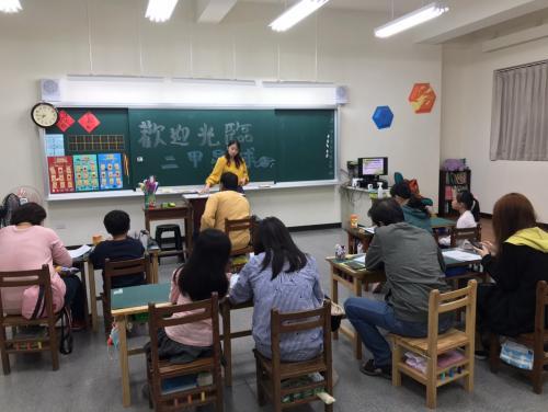 20210311校班親會_210325_46.jpg